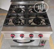 Industrial 4 Burner Gas Cooker   Restaurant & Catering Equipment for sale in Lagos State, Ojo