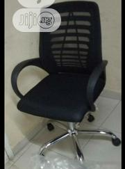 Brand New Imported Quality Office Chair With Adjustable Control System | Furniture for sale in Lagos State, Yaba