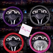 Steering Wheel Cover | Vehicle Parts & Accessories for sale in Lagos State, Ikorodu