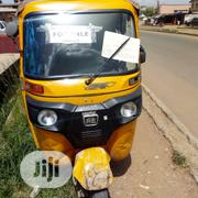 Tricycle 2004 Yellow | Motorcycles & Scooters for sale in Lagos State, Ikotun/Igando