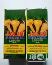 Jalin Herbal Mannex | Sexual Wellness for sale in Lagos State, Kosofe