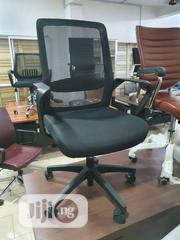 Mesh Swivel Chair | Furniture for sale in Lagos State, Ojo