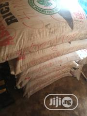 Well Polished And Stone Free ABAKILIKI RICE | Meals & Drinks for sale in Lagos State, Ifako-Ijaiye