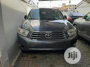 Toyota Highlander 2009 Limited Gray | Cars for sale in Lagos State, Surulere