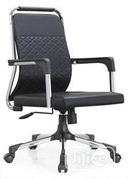 Quality Office Armchair | Furniture for sale in Lagos State, Ojo