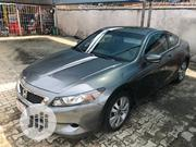 Honda Accord 2008 Coupe 2.4 LX-S Automatic Beige | Cars for sale in Lagos State, Ajah