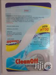 Sticker Product Label, Packaging Print And Design | Stationery for sale in Lagos State, Shomolu