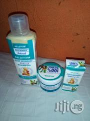 3 In 1 Combo (Hair Wonder Cream, Oil And Shampoo) | Hair Beauty for sale in Rivers State, Port-Harcourt